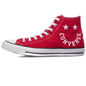 Converse Unisex Shoes CTAS UNIRSITY (167069C)