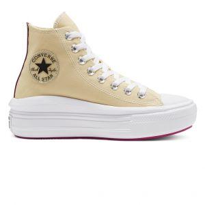 Converse Women's Shoes CTAS MONE HI (568794C)